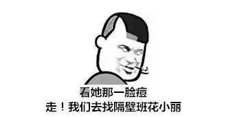 微信截图_20180120111415.jpg