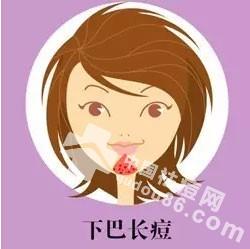 <a href=http://www.qudou86.com/tag/xiaba/ target=_blank >下巴</a><a href=http://www.qudou86.com/tag/changdou/ target=_blank >长<a href=http://www.qudou86.com/tag/dou_3982/ target=_blank >痘</a></a>