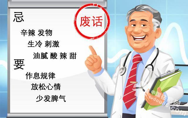 """""""鸭蛋蒸<a href=http://www.qudou86.com/tag/dasuan/ target=_blank class=infotextkey>大蒜</a>""""这个坑爹<a href=http://www.qudou86.com/tag/fangfa/ target=_blank class=infotextkey>方法</a>都用上了,<a href=http://www.qudou86.com/tag/xiangyaodou/ target=_blank class=infotextkey>想要<a href=http://www.qudou86.com/tag/dou/ target=_blank class=infotextkey>祛<a href=http://www.qudou86.com/tag/dou_3982/ target=_blank class=infotextkey>痘</a></a></a>,你敢不敢试试这个?"""