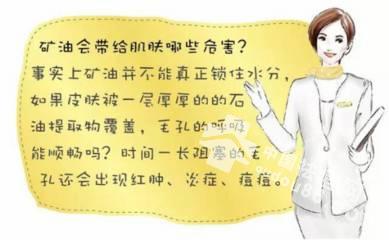 """""""鸭蛋蒸<a href=http://www.qudou86.com/tag/dasuan/ target=_blank >大蒜</a>""""这个坑爹<a href=http://www.qudou86.com/tag/fangfa/ target=_blank >方法</a>都用上了,<a href=http://www.qudou86.com/tag/xiangyaodou/ target=_blank >想要<a href=http://www.qudou86.com/tag/dou/ target=_blank >祛<a href=http://www.qudou86.com/tag/dou_3982/ target=_blank >痘</a></a></a>,你敢不敢试试这个?"""